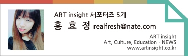 서포터즈5기_홍효정님.jpg