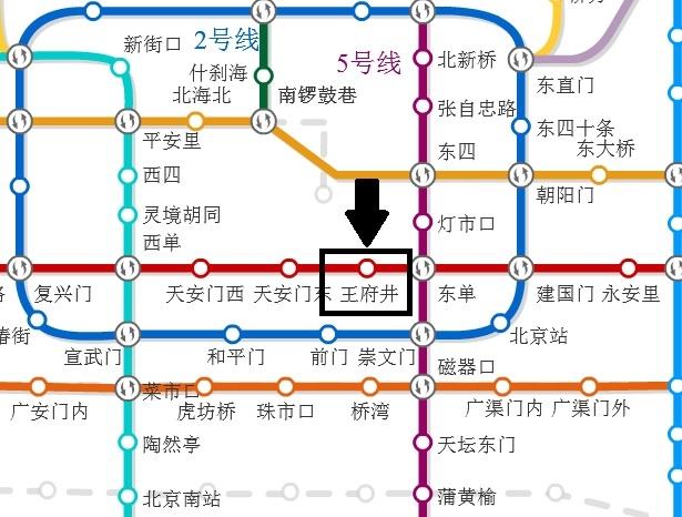 왕푸징 지하철 노선도.jpg