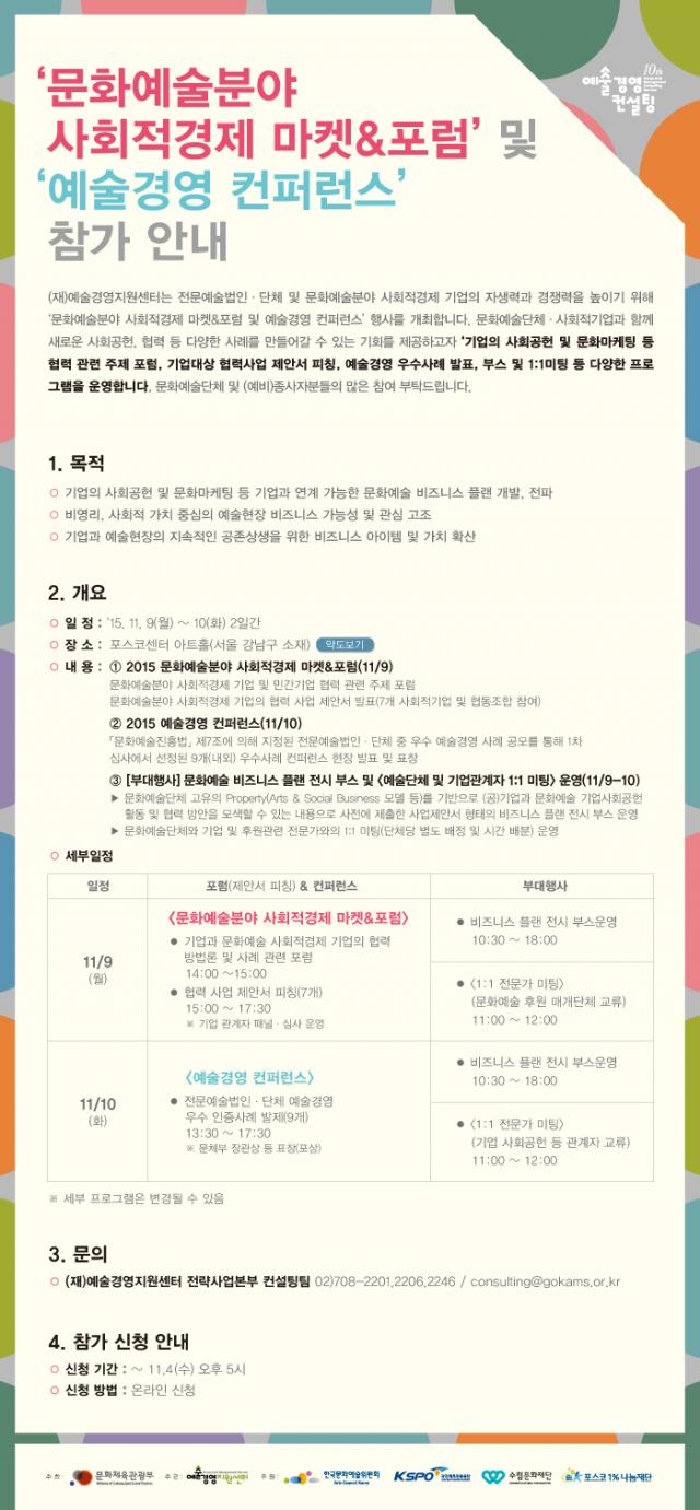 웹전단 추가Bok 재수정본-2 사본.png