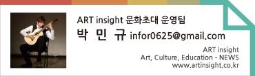 박민규문화초대운영팀장-태그.jpg