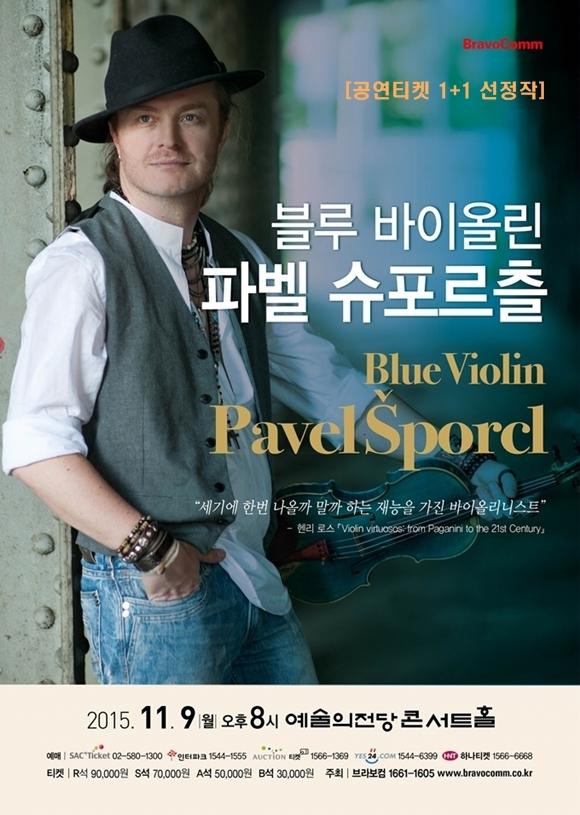 11월_포스터 1+1.jpg