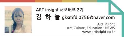 김하늘서포터즈-기본태그.jpg