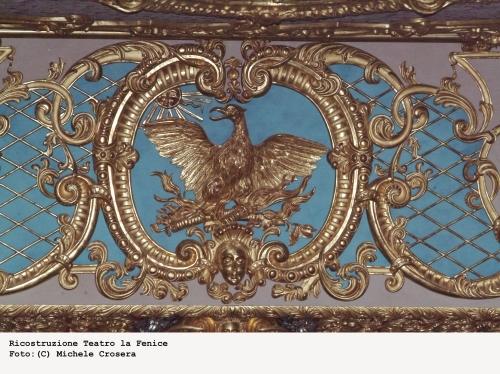 베네치아 라 페니체 오페라극장 불사조 문양.jpg