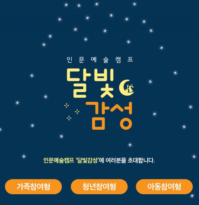 달빛감성.png