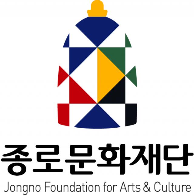 종로문화재단.png